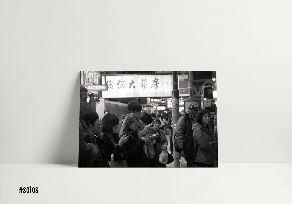 Exposición de miradas etéreas Roberto Blanco, foto 16