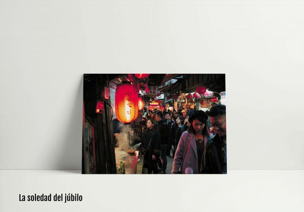 Exposición de miradas etéreas Roberto Blanco, foto 2