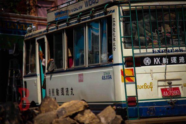 bus Pyay myanmar