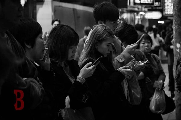 Hong kong people technology addiction