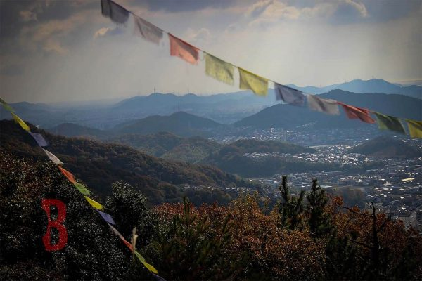 japan himeji mountain flags