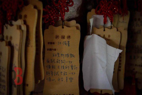 taiwan wishes