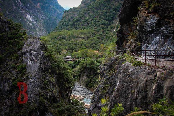 Taiwan taroko gorge view